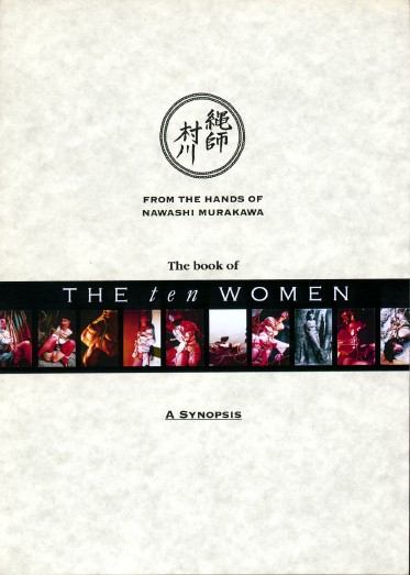 The book of the ten women cover